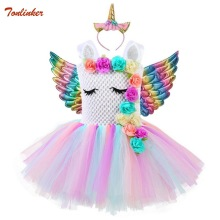 цена на 2019 Girl Unicorn Dresses With Wings Headband For Girls Tutu Princess Party Dresses Flower Birthday Cosplay Halloween Costume