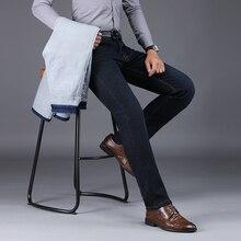 NIGRITY zimowe ciepłe ciepłe męskie polarowe proste dżinsy na co dzień Stretch grube Denim flanelowe miękkie spodnie spodnie klasyczne plus Size