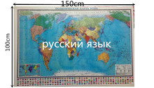 POLItical world map wall Paper sticker for baby child home decor on the wall of wallPaper IN RUSSIAN caRD