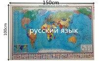 Politieke Wereldkaart Muur Papier Sticker Voor Baby Kind Thuis Decor Op De Muur Van Behang In Russische Kaart