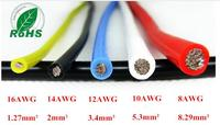 10AWG Flexible Silicone Wire RC Cable 10AWG 1050 0 08TS Outer Diameter 5 5mm 5 3mm