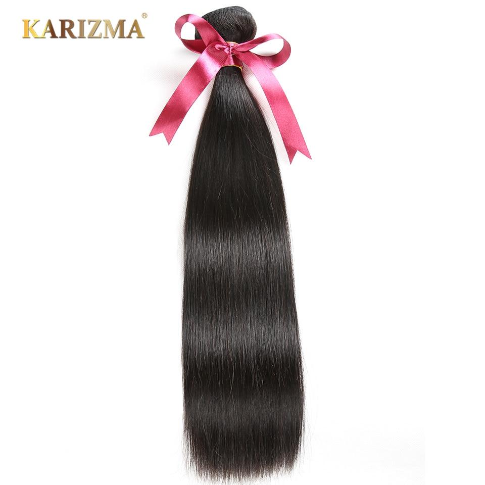Karizma Braziliaanse steil haar 8-28inch natuurlijke kleur 100% - Mensenhaar (voor zwart) - Foto 1