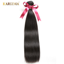 Karizma Brasilian Straight Hair 8-28inch Natural Color 100% Menneskehår Ikke-Remy Hair Weaving 1 Piece Only