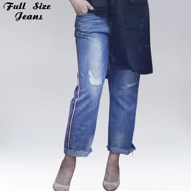 Plus Size Side Striped Cuffed Loose Ankle Jeans Capris 4Xl 5Xl Spring Summer Ripped Straight Pants