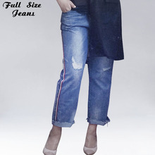 Plus Size Side Striped Cuffed Loose Ankle Jeans Capris 4Xl 5Xl Spring Summer Ripped Straight Pants High Waist Loose Nine Pants