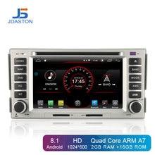 JDASTON Android 8,1 dvd-плеер автомобиля для HYUNDAI SANTA FE 2006-2012 Мультимедиа gps навигация 2 Din автомагнитола аудио стерео wifi