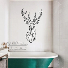 Modern Deer Wall Sticker Geometric Decals Living Room Decors DIY Easy Art Removable Wallpaper Cut Vinyl M70