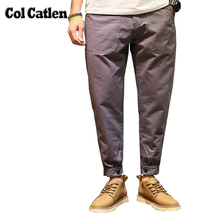 New Men's Jeans Breathable Casual Fashion Harem Pants Male Autumn Loose Elastic Men Trousers Washed Baggy Pants Man Homme 4XL