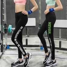 2017 Sexy Yoga Pants Women Sports Leggings Girls Full Letter Fitness Gym Running Trousers Female Yoga Clothing OutdoorFits G40