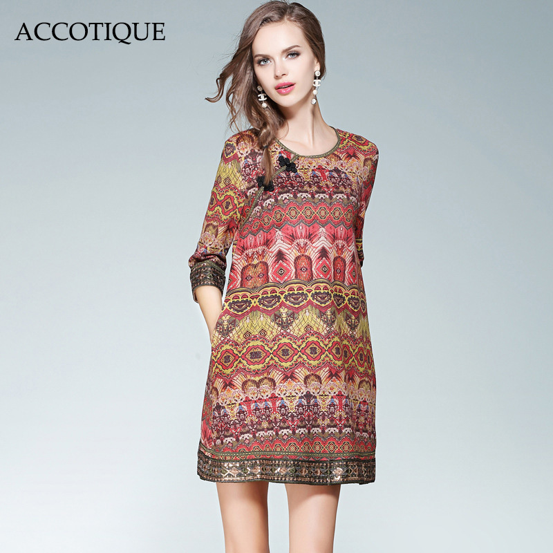 High Quality New Spring Autumn Women s Heavy Industry Sequins Beading Suede Printing Dress Female Short