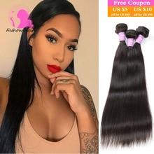 Straight Mink Brazilian Hair Bundles 3pcs/lot Brazilian Virgin Hair Straight Stema Hair Unprocessed Human Hair Wave 8-30 inches