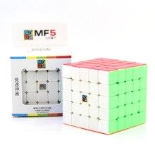 MOYU 6,4 см кубик рубика MF5 5x5x5 кубик рубика магический куб 4 цвета головоломка Professional speed волшебный куб обучающая игрушка для детей куб с бесплатной подставкой
