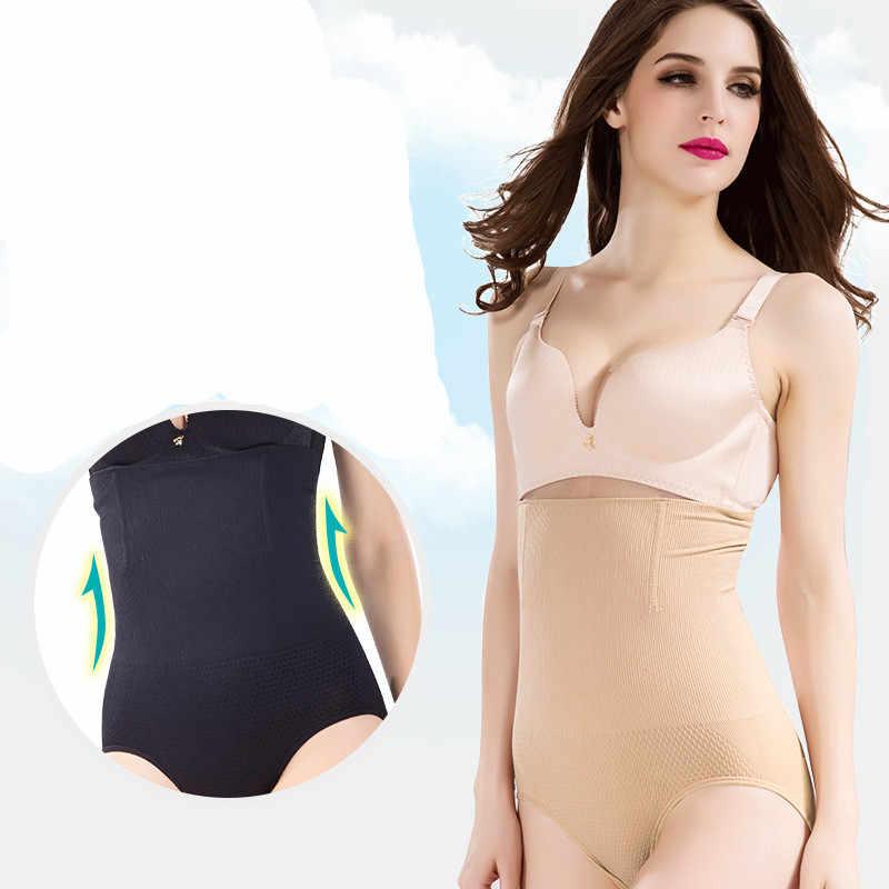 ZYSK боди Shaper женское моделирующее белье высокоэластичный корсет для талии Женские Дышащие контроль Трусики Утягивающее нижнее белье