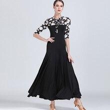Стандартный бальных танцев платья для женщин дизайн средний рукав Фламенко юбка для Дешевые этап вальс