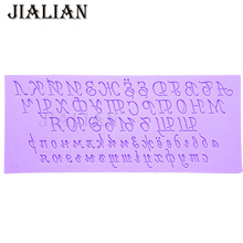 Russian alphabet letter Silicone Fondant baking Mold DIY Cake Decorating Tools Clay Resin sugar Candy Fimo Sculpey T0903 cheap Moulds Silicone Rubber CE EU LFGB Eco-Friendly Stocked Cake Tools Meloday of love pink silicone mold cake decorating tools