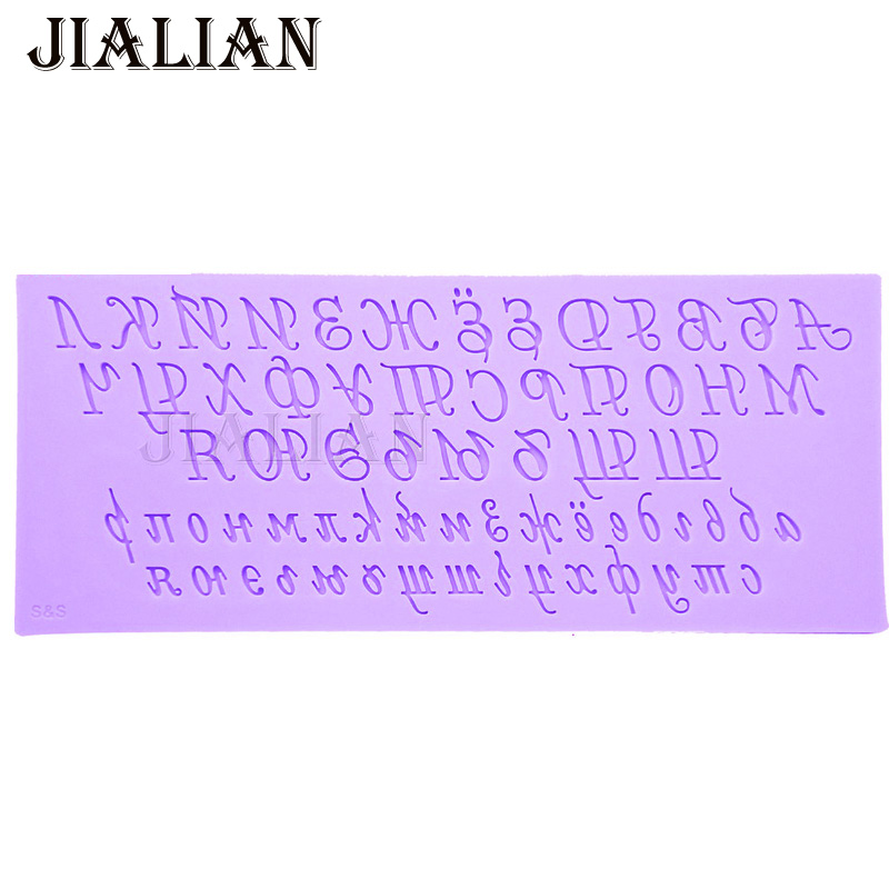 Russian Alphabet Letter Silicone Fondant Baking Mold DIY Cake Decorating Tools Clay Resin Sugar Candy Fimo Sculpey T0903