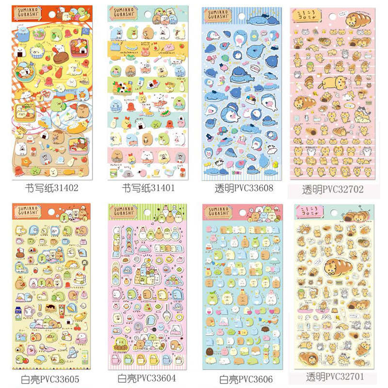 20 Sets/1 lot Stationery Stickers  Japanese Style Cute Corner Series Decorative Mobile Stickers Scrapbooking DIY Craft Stickers