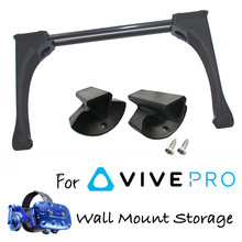 VR Storage Stand Virtual Reality Wall Mount Hook Storage rack For HTC Vive or VIVE Pro Headset Controller VR Accessories(China)