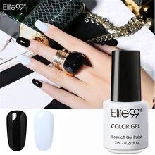 Гель-лак Elite99 для ногтей, 7 мл, французский белый чистый черный Гель-лак, 1 шт., УФ-лампа для дизайна ногтей, светодиодный Гель-лак, праймер
