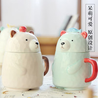 Creative 3D stereo cute cartoon ceramic Mark cup cover with spoon drinking cup milk coffee cup oatmeal cup