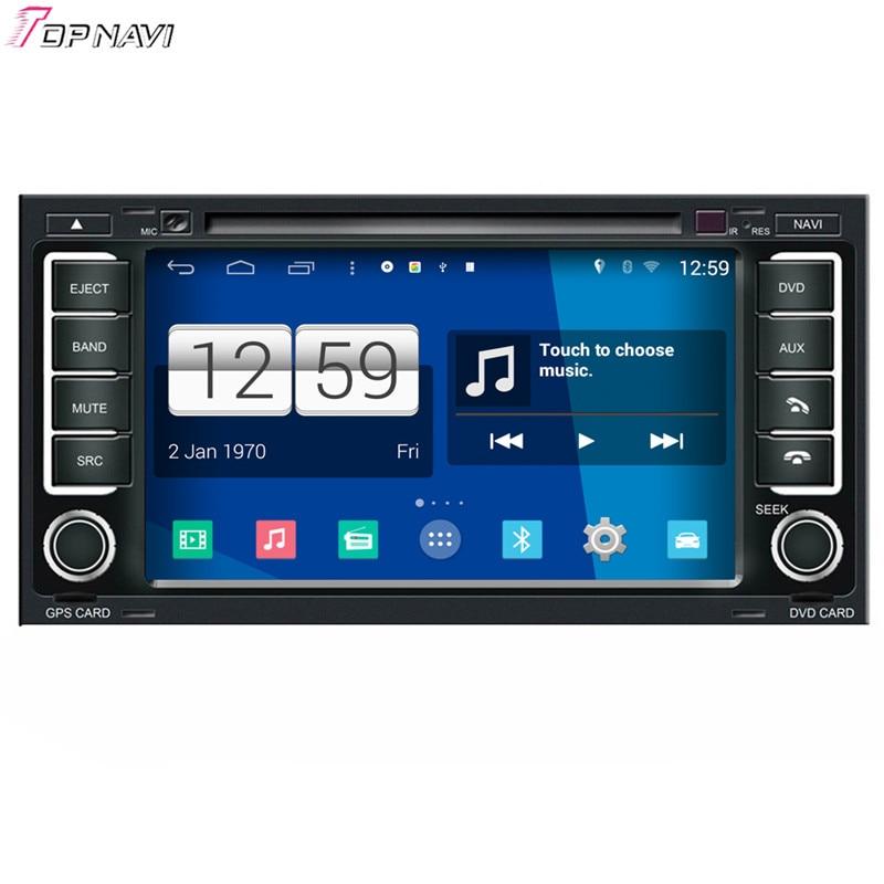 TOPNAVI 7'' Quad Core S160 Android 4.4 Car DVD Multimedia Player for VW Touareg Audio Radio Stereo 2DIN GPS Navigation