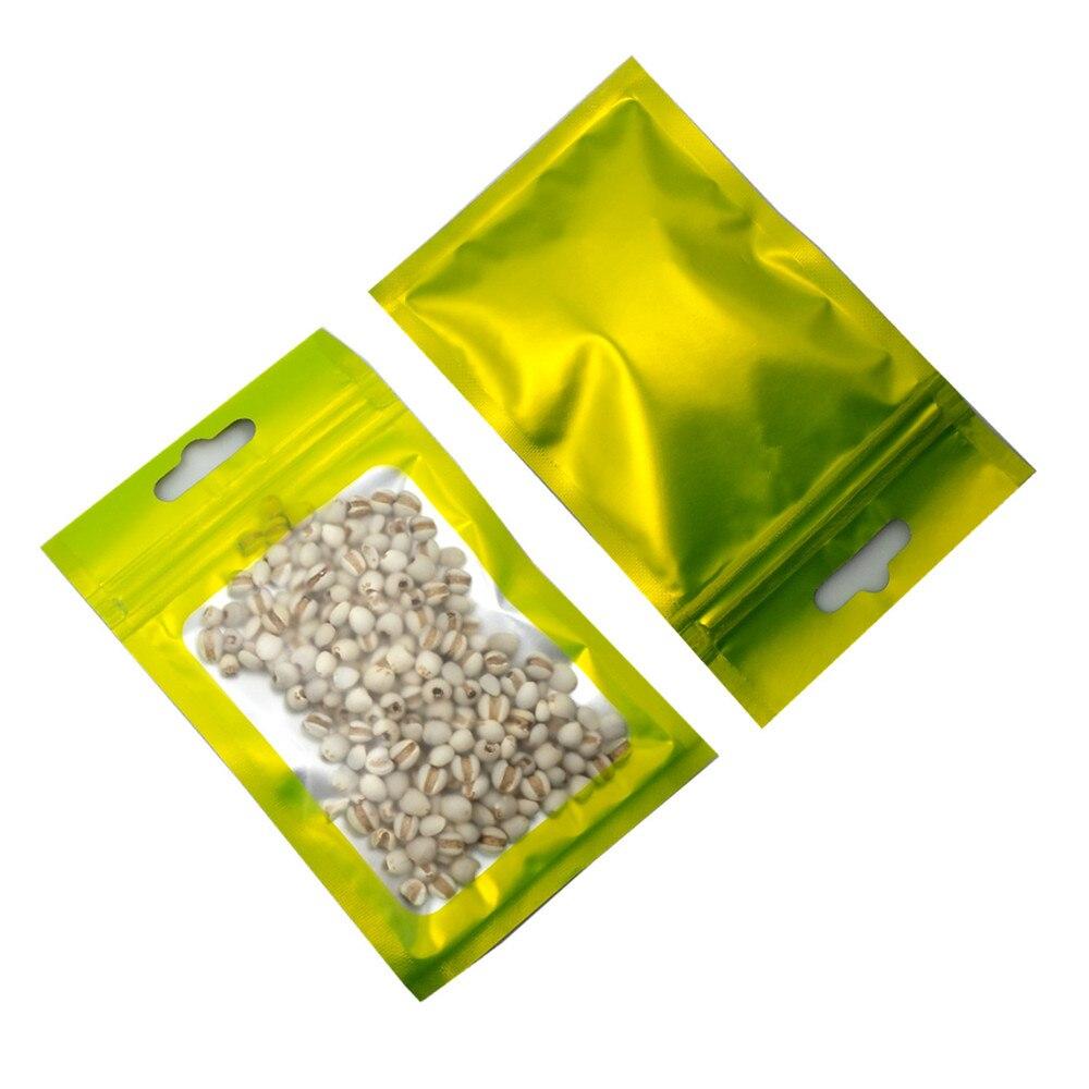 磨砂绿色阴阳铝箔袋 C
