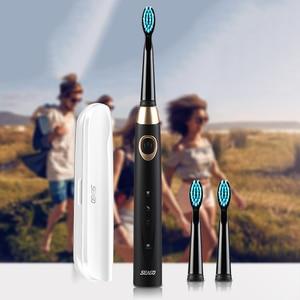 Image 2 - を SEAGO 電子歯ブラシ口腔ケア電動歯ブラシセット充電式歯科ソニックブラシ旅行歯ブラシケース