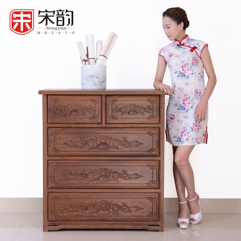 Song Yun Mahogany Wood Bedroom Drawers Drawers Chinese Storage Lockers Porch Ark Cabinet Retro Furniture