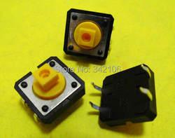 Бесплатная Доставка! 50 шт. 12x12x7.3 квадратная голова ключ зажигания/сенсорный выключатель/кнопку, чтобы играть маджонг цвет машина ключи