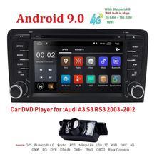 Четырехъядерный 2 din Android 9,0 Автомобильный gps навигатор для Audi A3 (2003-2011) стерео Sat Nav экран DVD зеркальное/DAB + 4G Вай-Фай Авторадио