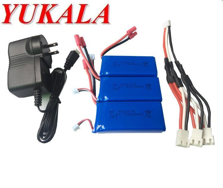 YUKALA 7.4V 2000mAh Li-polymer battery*3pcs +3 in 1 wall charger for X8C X8G X8W 8HW X8HC X8HG HQ899 RC quadcopter free shipping 3pcs 3 7v 900mah li po battery 3 in 1 green us regulation charger and charging cable for rc xs809 xs809hc xs809hw aircraft