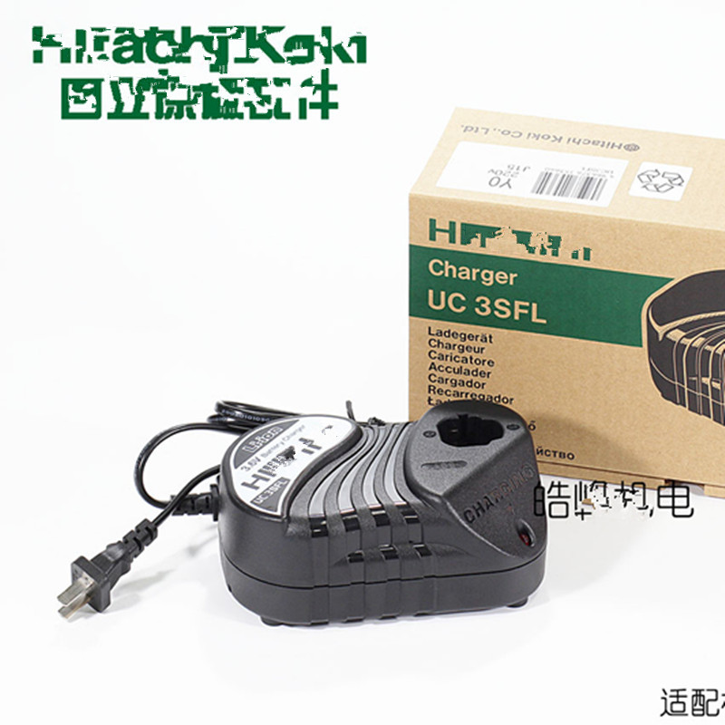 AC220-240V Charger 3.6V UC3SFL For HITACHI EBM315 DB3DL DB3DL2