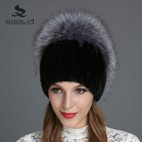 SISILIA 2017 New Women's Hats With Raccon&Fox Fur Hat Pom Poms Winter Hats Multiple Colour Knitted Cotton Beanies Female Cap