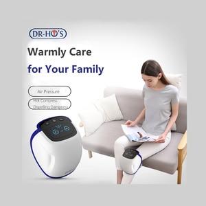 Knee Massager Magnetic Vibrati