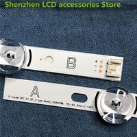 LED Backlight strip 8 Lamp Voor LG TV 390HVJ01 lnnotek drt 3.0 39