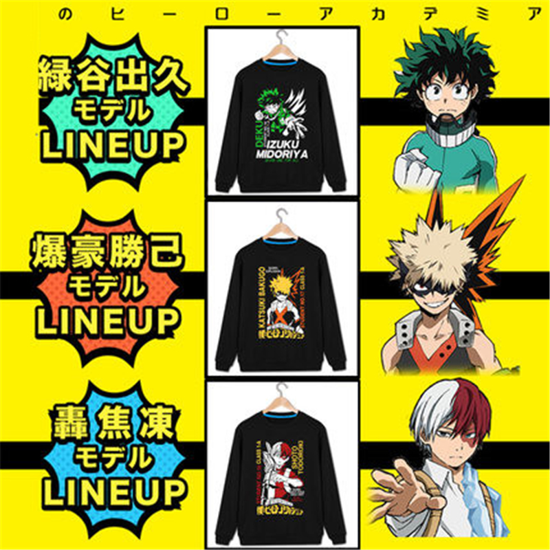 Anime My Hero Academia Cosplay Costumes Cotton Hoodies Midoriya Izuku Todoroki Shoto Bakugou Katsuki Sweater Jackets Sweatshirt