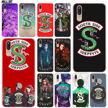 coque huawei p20 lite south side serpents