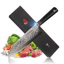 TUO Cutlery Santoku Knife -Japanese AUS-10 Stainless Steel Kitchen Knfie - Hammered finished- Non-slip Ergonomic G10 Handle -7''(China)
