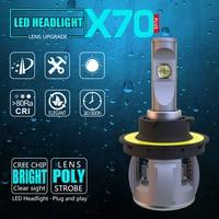 2018 Super Bright JGAUT XP70 Chips H13 Car LED Headlight Bulbs Hi Lo Beam 50W 8000LM 6500K 12V Universal Car Headlamp