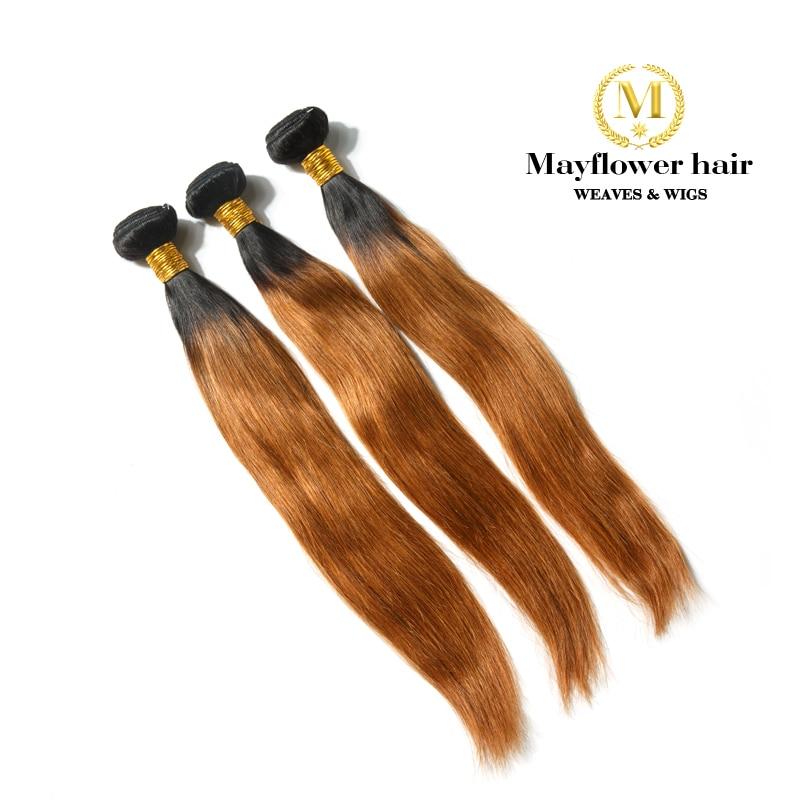 Mayflower 1/2/3/4 пучки два тона 1b/30 прямые человеческие волосы Remy могут быть изменены не