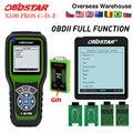 OBDSTAR X100 PROS автоматический ключевой программатор для IMMO + одометр + OBD программное обеспечение (C + D + E)  включая EEPROM адаптер лучше  чем Digiprog 3