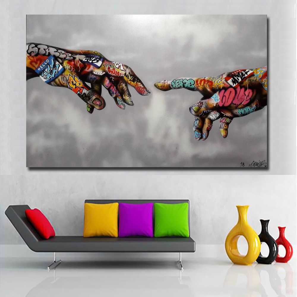 Самоотверженный граффити уличная художественная роспись Абстрактная художественная рука Божия настенные картины для гостиной настенные художественные классические плакаты принты