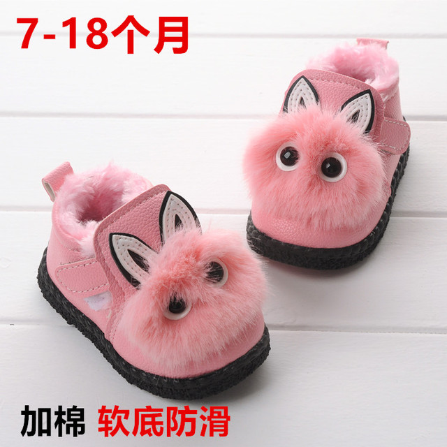 11.5-13.5cm winter 0-1-2 year chaussure pour baby walker toddler girl shoes prewalker bow Princess rabbit rubber soft fur