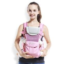 Nowy projekt 0-30 miesięcy oddychający przodem do świata nosidełko dla dziecka 4 w 1 niemowlę wygodna chusta do noszenia dziecka Wrap Baby kangur
