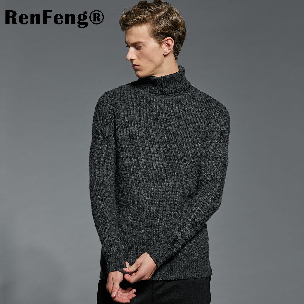 Winter Men Turtleneck Sweater Plus Size Male Casual Loose Long Sleeve Warm Sweater Korean Mens Pullover Winter Cable Knitted (4)