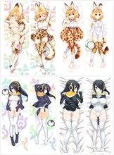 Japan Anime Dramatical Murder DMMD Seragaki Aoba Otaku Hugging Body Pillow Case Cover 150cm