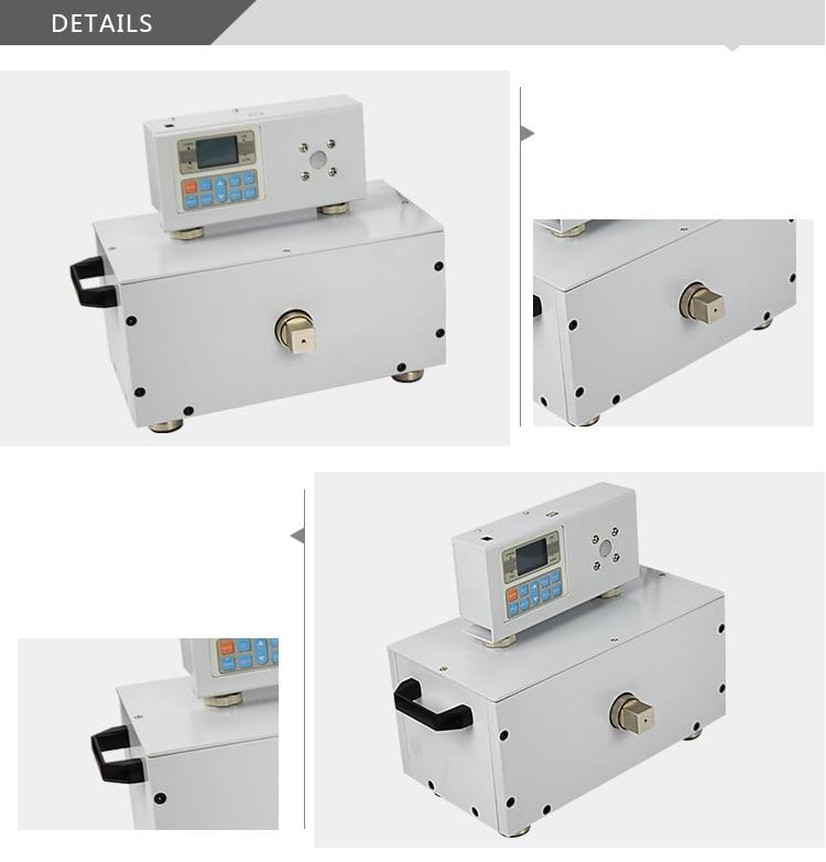 Цифровой измеритель вращающего момента без принтера(ANL-300) 300н. м