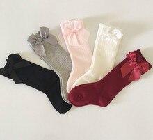Носки для девочек 0/4y