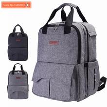 기저귀 가방 배낭 패션 엄마 엄마 기저귀 가방 브랜드 베이비 여행 배낭 기저귀 주최자 간호 가방