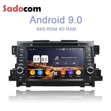 DSP IPS Android 9.0 2 din For Mazda CX-5 2011 2012 Octa Core 4GB+64GB Car multimedia DVD Player GPS Glonass autoradio Bluetooth(China)